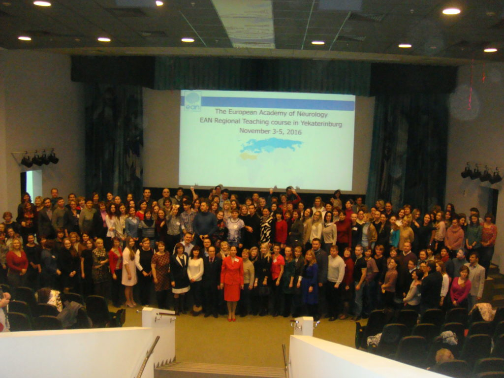 amost-all-participants-of-ean-rtc-in-yekaterinburg-2016