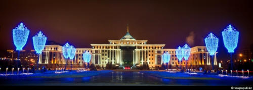 The majority of Kazakhstan's population is Muslim, so Christmas is not very popular. New Year's Eve however is the biggest celebration of the year. There is a New Year's tree and a Snow Father who brings presents. During the USSR, religion was banned, and the New Year's celebrations were emphasized.